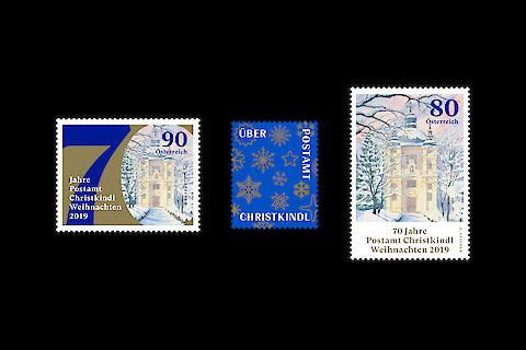 Österreichische Post, Christmas Stamps Edition — Stamp Design